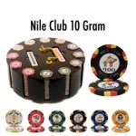 300 Ct - Pre-Packaged - Nile Club 10 Gram - Wooden Carousel